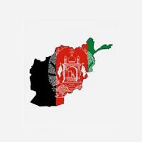 Sheberghan (Jowzjan Province) - Regular - Afghan Selection